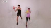 如何快速全身减脂《土豆健康课》powermix功能性训练系列