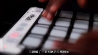 iRig Pads 介绍视频