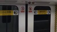 杭州地铁2号线东南段2