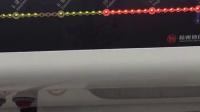 杭州地铁2号线东南段3