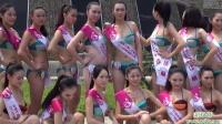 2013中国旅姐温泉外拍-1