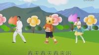米卡视频《春天春天》:1-2岁特别企划