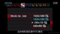 【独家翻译】玩转单反视频拍摄(一)帧尺寸推荐