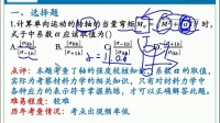 2010年上海交通大学机械原理与设计考研真题答案解析-慧易升考研