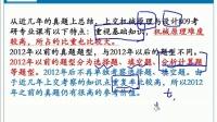 2012年上海交通大学809机械原理与设计考研真题答案解析-慧易升考研