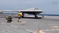 X-47B发射和回收--布什(CVN-77)