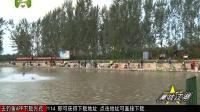《黑坑江湖》第二季 第十二期(飞牌坑冠争霸大擂台(上))