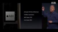 2014苹果秋季新品发布会看点集锦_高清