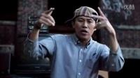 欧阳靖 HeeSun Lee - I Break Stereotypes (Ft. MC Jin)