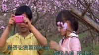 TSH视频田 心中的桃花源 原唱 吴碧霞297