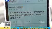 胖东来员工接受采访 许昌在线 许昌在线论坛