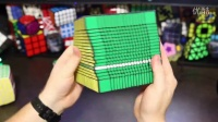 17x17x17 Over the Top Cube - World Record Cube