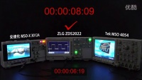 ZDS2022:十全十美示波器之6秒开机时间