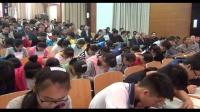 湖南省2014年送培到市活动数学教学视频:指数(邵阳市一中)