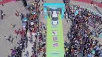 2014年一汽-大众CRC 湖南汝城站