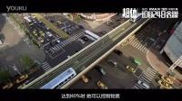 科幻动作巨制《超体》主创中国行  摩根弗里曼首度来华助阵