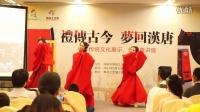 礼传古今 梦回汉唐——礼仪之邦(3人舞)