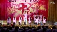 十周年庆典晚会节目-情景表演:以青春的名义宣誓