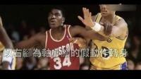 篮球教学 低位单打