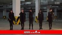 海城胡图图女子街舞培训队员 TARA-CryCry舞蹈 2013爵士