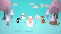 王蓉 - 小鸡小鸡
