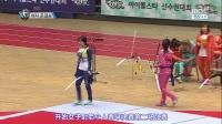 2014明星运动会女子射箭