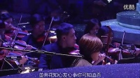 张德兰【 鲜花满月楼】(金曲娱乐真经典演唱会) _高清