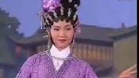 尹光 胡美仪 - 紫钗记之拾钗结缘