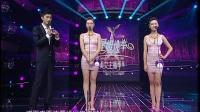 2012湖南娱乐频道星姐选举美女主播季II16强诞生赛刘鹭鸶VS付玉蒙