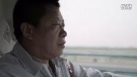 《长城内外第二集:千年关贸》看点