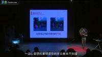 计算机硕士王天居:流行音乐制作有程式吗?