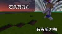 【Minecraft☆原创动画短片】其实MC是万能的