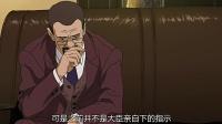 攻壳机动队2002TV版动画第一部S.A.C第01话日语中字