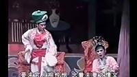 白字戏——《蒋兴哥》全剧 白字戏 第1张