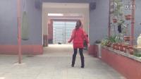 鑫义广场舞要抱抱