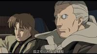 攻壳机动队2002TV版动画第一部S.A.C第03话日语中字