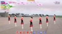 宇美广场舞  《哑巴新娘》