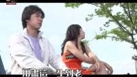 陈妃平 & 孙国庆 - 想和你一起慢慢变老
