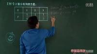 学而思网校【8514】南瓜数学高考 之 大题提速技巧 第1讲 步步为营分布列04
