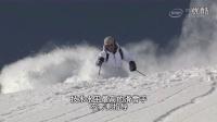 """滑雪爱好者的能量""""雪饼"""""""