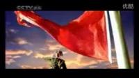 中央电视台公益广告—爱国篇60秒