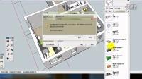 SketchUp导出所有组件2014_10_27