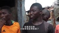 埃博拉之战