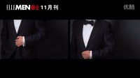 ELLEMEN11月刊封面人物 张涵予