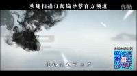 中国好声音选手李维穿透心灵的声音之《一江水》MV(2014神曲)@编导蔡@