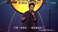 Stand-up不是脫口秀:跟獨立女性約會 - KT Tatara