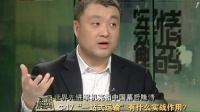 [军情解码]20141027 世界先进军机亮相中国幕后隐情