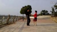 广场交谊舞 双人拉手舞 水兵舞(1) 义乌江边