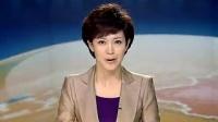 天津卫视12点报道雅迪电动车