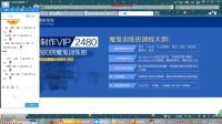 10-22_一小时开发网站专题页-清心